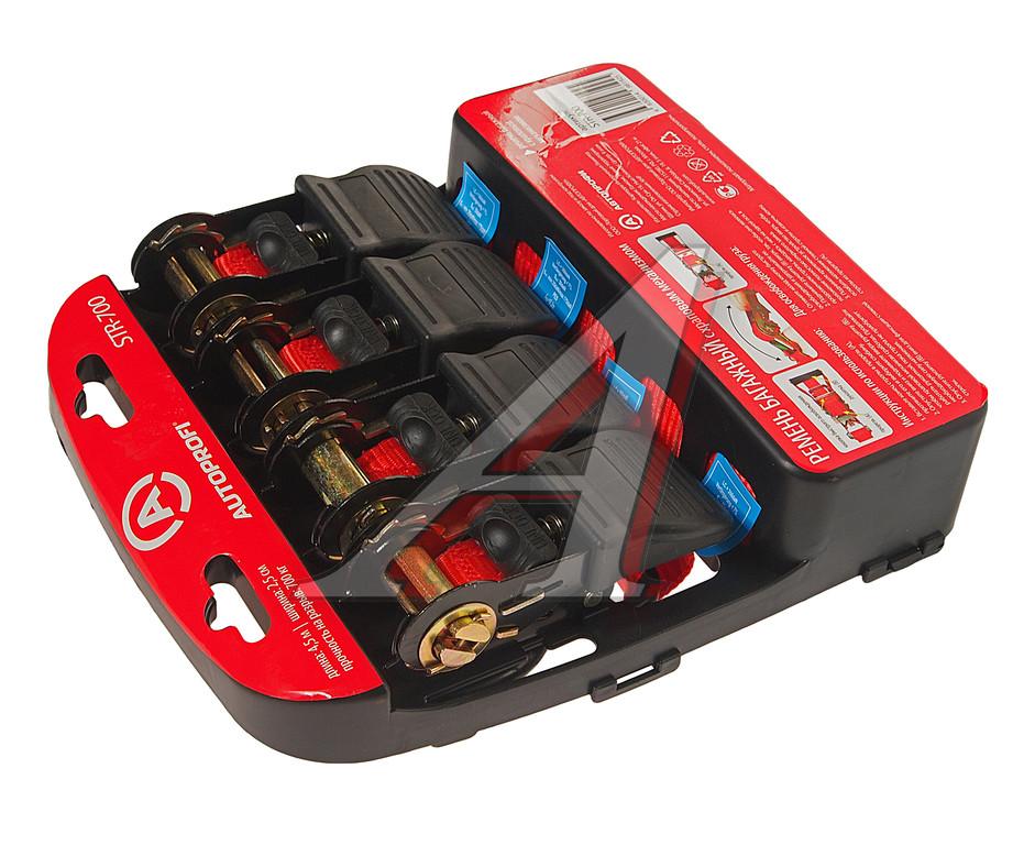 Стяжка для груза Autoprofi STR-550 - фото 5